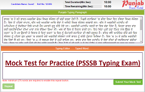 Mock Test For Practice (PSSSB Typing Exam) Raavi and Asees